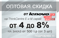 ������� ������ �� KNS digital solutions �� ���������� �� Lenovo