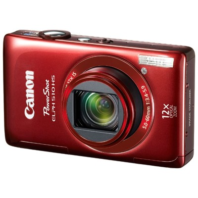 Canon IXUS 1100 HS Red