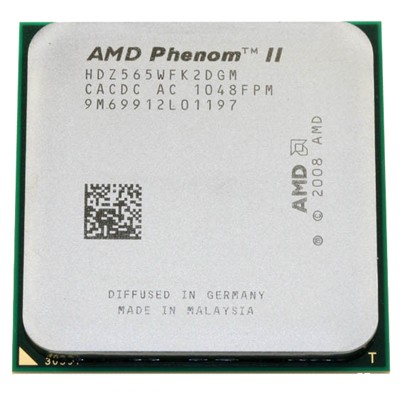 CPU Socket AM3 AMD Phenom II X2 565 BOX