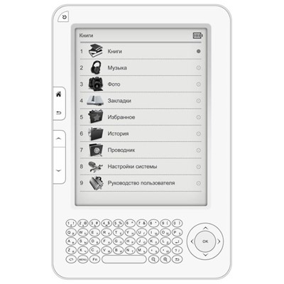 Digma q600 White 2GB