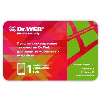 Dr. Web Mobile Security CHM-AA-12M-1-A3
