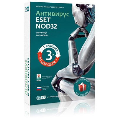 ESET NOD32 NOD32-ENB-NS-BOX-1-1