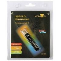 Konoos UK-31