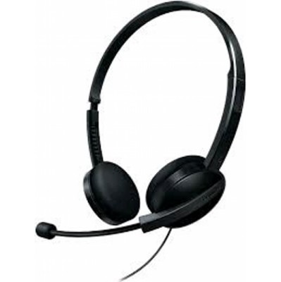Наушники Philips SHM3560