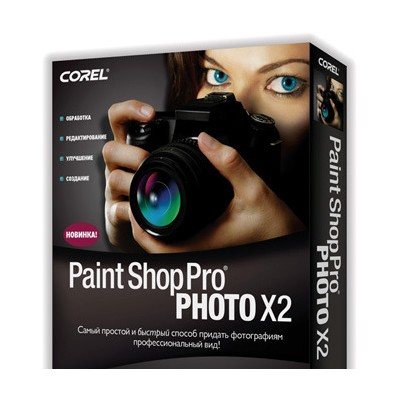 Paint Shop Professional Photo X2 RU PSPPX2RUPC