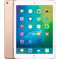 Apple iPad Pro 12.9 128Gb Wi-Fi ML0R2RU-A