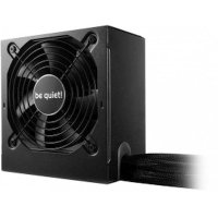 Be Quiet System Power 9 700W