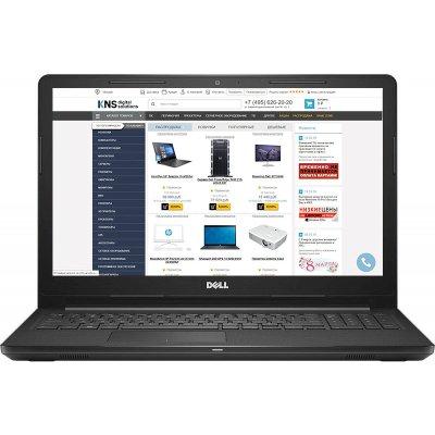 Ноутбук Dell Inspiron 3567-7862 3567-7862