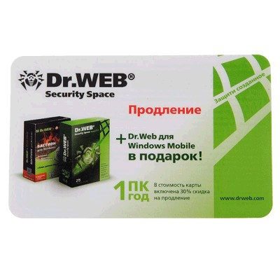 Dr. Web Security Space CSW-W12-0001-2