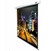 Elite Screens Electric 125XH