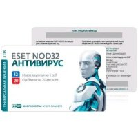 ESET NOD32-ENA-2012RN-CARD-1-1
