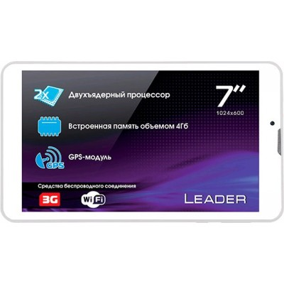 Explay Leader 3G White