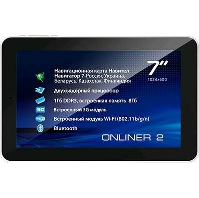 Explay Onliner 2 White купить навигатор Explay Onliner 2 White цена в интернет магазине KNS