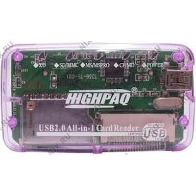 HighPaq 63-in-1 Purpel