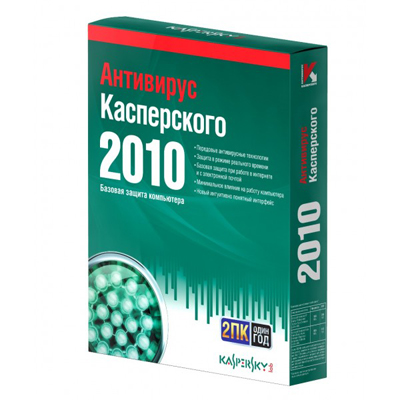 Kaspersky Anti-Virus 2010 Russian Edition KL1131RXBFS