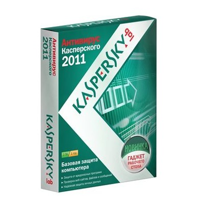 Kaspersky Anti-Virus 2011 Russian Edition KL1137RBBFS