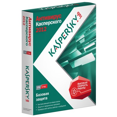 Kaspersky Anti-Virus 2012 Russian Edition KL1143RXBFS