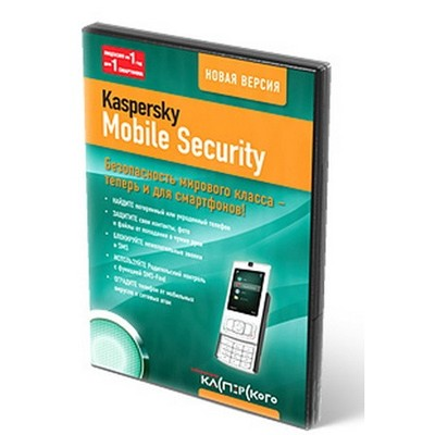 Kaspersky Mobile Security 8.0 Russian Edition. 1-PDA 1 year Renewal Card KL1028ROAFR