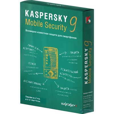 Kaspersky Mobile Security 9.0 Russian Edition KL1030RXAFS