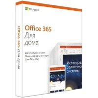 Microsoft Office 365 Home 6GQ-00960