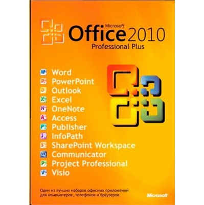 Microsoft Office Professional Plus 2010 79P-04851
