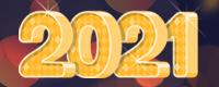 2021 год на носу: расписание работы магазина в праздники!
