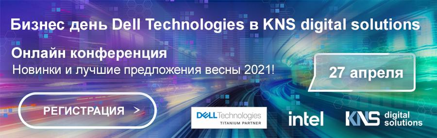 Новинки продукции от Dell весной 2021