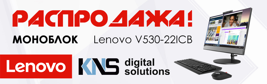Распродажа моноблок Lenovo V530-22ICB 10US00J5